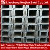 Shandong 공장에서 건축재료 광 채널 강철