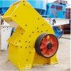 Concasseur à marteaux concret de concasseur à marteaux de grande capacité de Yuhong en vente