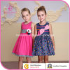 فصل صيف أطفال [كلوتينغ], بنت ثوب (6070 6110#)