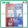 1 Collegebook (DSPIRALCPA4LS)に付き二重Spiral Notebook A4 2