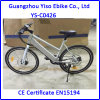 27.5 인치 Eco-Friendly 전기 페달 보조 도시 E 자전거