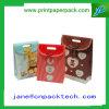 Bolsa de papel cosmética modificada para requisitos particulares del regalo de la bolsa de papel de Kraft del bolso