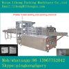 Машина запечатывания архива инструкции Gsb-220 высокоскоростная автоматическая 4-Side