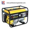 beweglicher Generator des Benzin-5kw für Verkauf
