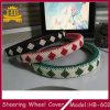 다채로운 장식적인 구슬 차 핸들 덮개