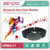 Android Heart Rate Monitor BluetoothおよびAnt+ Dual Mode Heart Rate Monitorのための中心Rate Monitor