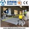 기계를 재생하는 HDPE 필름