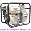 Accueil Utilisation Pompe à eau hydraulique (de WP30)