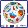 [هوتسل] رخيصة [أم] صخر لوحيّ يطبع كرة قدم يشعوذ كرة