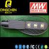Nuovo Design CE TUV Solar 150W LED Street Light Professional Manufacturer di 2015