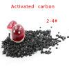 5% 최대 습기 증기 방법 견과 쉘에 의하여 활성화되는 탄소 시리즈