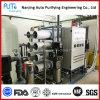 Завод опреснения обратного осмоза воды RO
