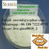 판매를 위한 Argireline 아세테이트 펩티드 Epitalone