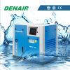 Wasser-Geschmierter ölfreier Luftverdichter