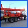 Profundidad rotatoria montada carro de la plataforma de perforación los 300m del pozo de agua para la venta (300ST)