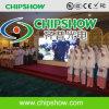 ChipshowブルネイP4の屋内極度の薄い使用料のLED表示スクリーン