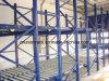 Шкаф силы тяжести (UNGR-001)