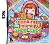 Cartão de jogos novo de DSI - cozinhando o Mama 3