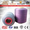 스판덱스는 중국 제조자에서 털실을 덮었다