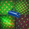 Doulbe dirige la luce laser magica (T099)