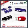 USBのフラッシュ・メモリ、USBのフラッシュドライブ、USBの棒(HD-256)