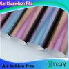 пленка обруча винила хамелеона 1.52*30m с воздухом освобождает пузыри