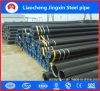 Tubo senza giunte laminato a caldo dello Shandong Liaocheng