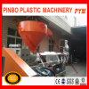 Пластмасса цены Facory рециркулируя машинное оборудование