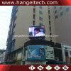Outdoor-P16-Wasser-Beweis Full Color Video-Bildschirm LED-Anzeige