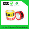 Oberseite 2016, die Verpackungs-Band des beste Qualitätsacrylkleber-BOPP mit Firmenzeichen-Entwurf verkauft