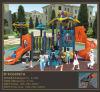 Equipo al aire libre del patio de los pequeños niños futuristas de la serie de Kaiqi (KQ50067A)