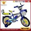 جدي رخيصة درّاجة نوع وعجلة بطاقة أطفال [بيكس/] طفلة درّاجة