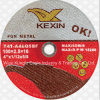Stainless Steel Cutting Wheel를 위한 최고 Thin Cutting Disc