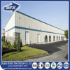 工場鉄骨構造の倉庫の製造か研修会の建物