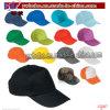 Спорты Headwear выдвиженческой работы шлема бейсбола крышки вскользь (C2007)