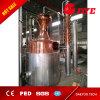 300gallon銅のAlembicのホームアルコール蒸留装置の密造酒