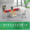 금속 프레임 테이블 다리를 가진 4 Seater 사무실 워크 스테이션 테이블
