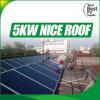 sistema de energia solar do laço da grade 5kw para a HOME