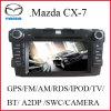 Mazda Cx 7를 위한 차 GPS