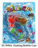 Lustiges blinkendes Luftblasen-Gewehr-Spielzeug