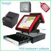 15 pulgadas todo en un sistema posición de la pantalla táctil (SGT-665R)