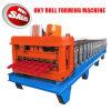 [هكي] [بلك] آليّة يلوّث فولاذ يزجّج [رووفينغ تيل] لفّ يشكّل آلة