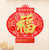 Decorazione del documento di festival di nuovo anno della lanterna dell'autoadesivo del Ornamentation