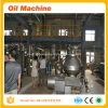 Máquina del aceite de cacahuete del precio de la máquina de la prensa de aceite de cacahuete del expulsor del cacahuete de la pequeña escala la mejor