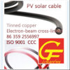Câble solaire solaire à un noyau du câble 1X1.5mm picovolte d'isolation de PV1-F XLPE