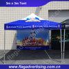 Торговая выставка хлопает вверх шатры для случаев