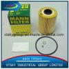고품질 자동 기름 필터 Hu926-4X