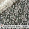 Шнурок трика Nylon для платьев (M0113)