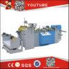 Held-Marke vollautomatischer Plastikc$mittler-dichtung Beutel, der Maschine (ZF300, herstellt)