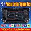폭스바겐 또는 Passat 또는 골프 또는 Caddy (VVW7088)를 위한 차 오디오 GPS 토요일 Nav
